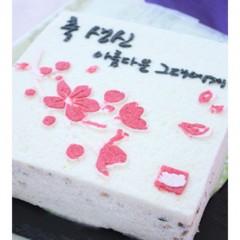 특별한 생신상차림N 축생신 떡케이크