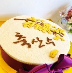특별한 팔순상차림N 축산수 심플떡케익