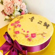 특별한 칠순상차림N 축고희 심플떡케익