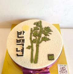 특별한 생신상차림N 축생신 심플떡케익
