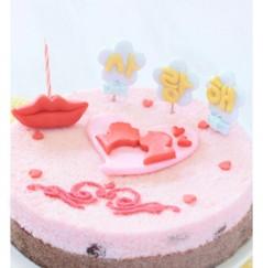 특별한 프로포즈N 커플 축하떡케익