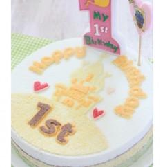 우리아이 생일날N 해피버스데이 첫돌 궁전떡케익