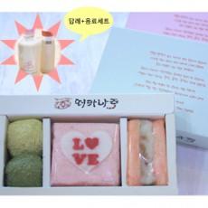 맛있는 답례떡N 방앗간음료(10종) [최소주문 20개] 3000원~