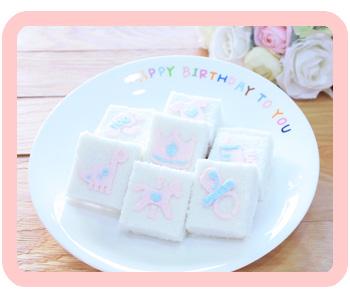 심플한 1구 베베답례떡- 백일, 돌, 생일 (기본 25set)