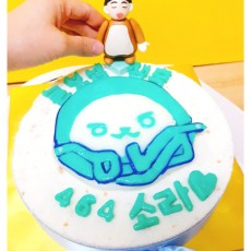 팬클럽 회원님 별풍선을 쏴주세요~! 아프리카티비 VJ 생일축하 조공케이크 [  늘보넴 캐릭터케이크 ]