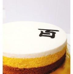 백일상 N 심플한 3색무지개 백일떡케이크