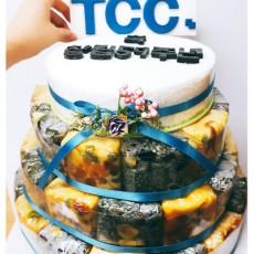 59주년 창립기념일을 기념하는 [ 동양TCC 4단떡케이크 ] (전화주문)