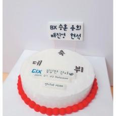 아이돌 CIX 꽃길만걷자♡ 데뷔축하♬ [ 조공 주문제작케이크 ]