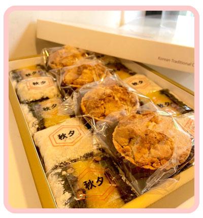 쌀로만든 바싹한 타르트와 쫄깃한 찰떡의 하모니♡ [ 소보로 찹쌀타르트 ] (최소주문 // 간식용 단품구매시 10개 / 세트상품구매시 5개부터 주문가능)